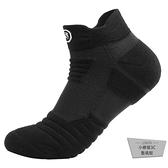 3雙|速干跑步襪運動襪子籃球襪子男專業中筒加厚短襪毛巾底【小檸檬3C】