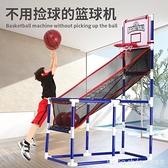 兒童籃球投籃機免打孔壁掛式籃扳框室內外體育運動投籃男女孩玩具 全館新品85折 YTL