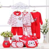 純棉嬰兒衣服新生兒禮盒裝套裝剛出生滿月寶寶母嬰 igo