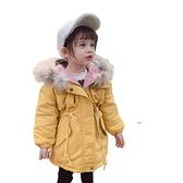 女童厚外套 內刷毛加絨保暖大衣 毛可拆 大童 童裝 女童 大童