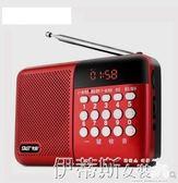收音機老人收音機內存便攜式充電唱戲機MP3音樂播放器隨身聽 伊蒂斯女裝