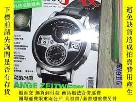 二手書博民逛書店手錶罕見2010 1Y203004