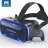 VR眼鏡手機專用3d虛擬現實rv眼睛谷歌4d頭戴式游戲機一體機蘋果安卓華為vivo立體電影通用智能設備