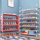 簡易多層鞋架家用收納鞋櫃省空間經濟型簡約現代組裝 NMS 黛尼時尚精品