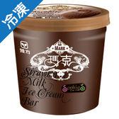 雅方瑪克冰淇淋-巧克力500g【愛買冷凍】