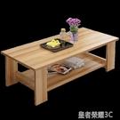 小桌子 茶幾簡約現代客廳邊幾家具儲物簡易茶幾雙層木質小茶幾小戶型桌子YTL 皇者榮耀3C