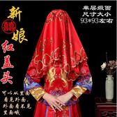 全館免運 紅蓋頭結婚新娘中式刺繡花高檔紅色頭紗