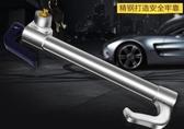 汽車用鎖具方向盤鎖防盜小車車鎖防身車把安全剎車車頭油門離合器汽車防 教主雜物間
