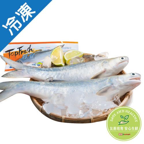 午仔魚 - 200G/包【愛買冷凍】