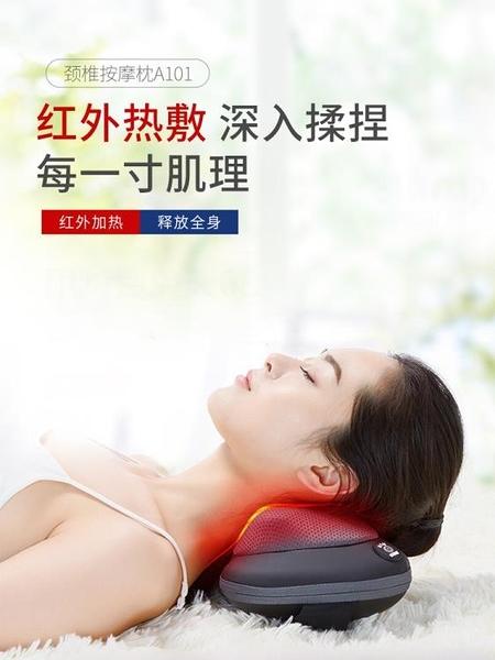 德國凱倫詩頸椎按摩器頸部腰部肩部多功能全身揉捏按摩枕車載家用 LX 夏季新品