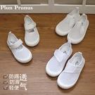 兒童小白鞋 男女童白網鞋透氣室內鞋網眼運動鞋子幼兒園小白鞋軟底-Ballet朵朵