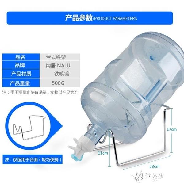 大桶簡易飲水置物架放桶裝水的架子礦泉水桶純凈水支架家用壓 YYS【快速出貨】
