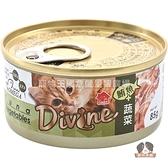 【寵物王國】沛奇-海味饗宴貓餐罐4號(鮪魚+蔬菜)85g