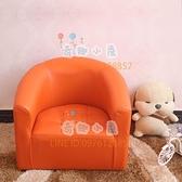 兒童沙發卡通公主沙發凳學習玩耍靠背皮藝沙發椅寶寶椅【奇趣小屋】