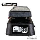 【經典哇哇效果器】【Dunlop 95Q】【CRYBABY Q WAH】【腳離開踏板就有自動bypass功能】
