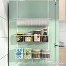 廚房掛鉤掛籃冰箱掛架側壁掛架多功能調味架儲物架保鮮膜冰箱側掛 3C優購