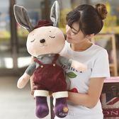 小兔子毛絨公仔可愛玩具兒童玩偶壓床布娃娃公主抱睡生日禮物女生 玩趣3C