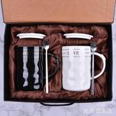 情侶款水杯子一對馬克杯帶蓋勺早餐咖啡陶瓷杯辦公室家用 JY5319【大尺碼女王】