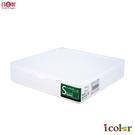 icolor 日本製 透明方型附蓋收納盒 整理盒