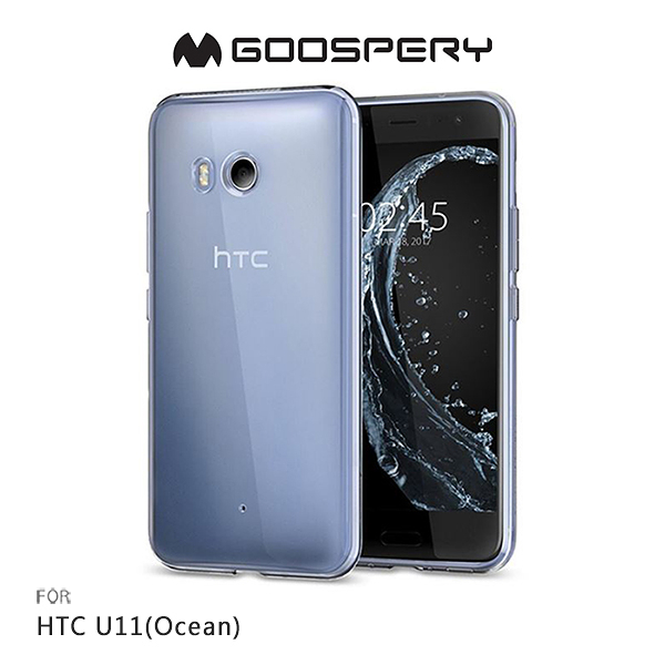 正品 GOOSPERY HTC U11(Ocean) CLEAR JELLY 布丁套 TPU 透明套 透明殼 軟套 軟殼 手機套