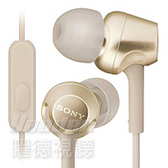 【曜德 / 送收納盒】SONY MDR-EX255AP 金 細膩金屬 耳道式耳機 線控MIC / 免運