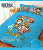 *華閣床墊寢具*《航海王-尋寶之路》單人床包雙人鋪棉兩用被套組3.5*6.2 MIT