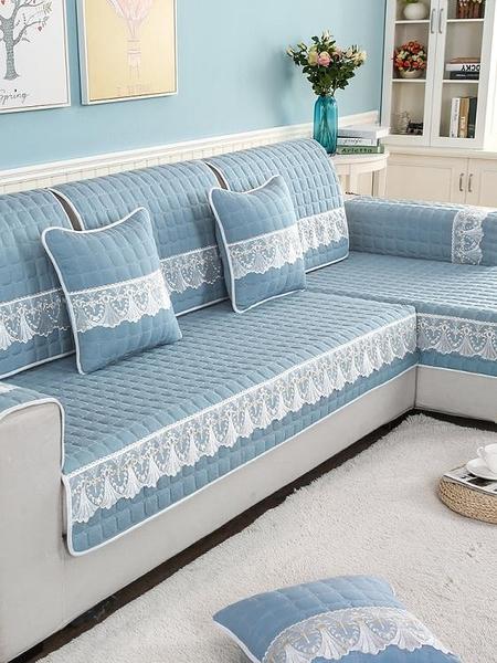 沙發墊四季通用防滑坐墊北歐簡約現代沙發套罩全包萬能套靠揹一套