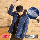 【ST7688】歐美時尚保暖立領輕量感羽...