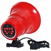 擴音器戶外車載擴音器12v可充電三輪喊話器地攤宣傳廣告可錄音叫賣喇叭快速出貨
