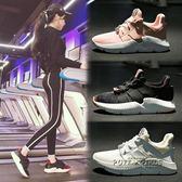 女鞋bf風街拍款跑步chic運動鞋韓版ulzzang原宿百搭休閒