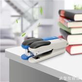 訂書機 辦公家庭文具訂書機/耐用訂機/訂書器舒適型 CP3600【歐爸生活館】