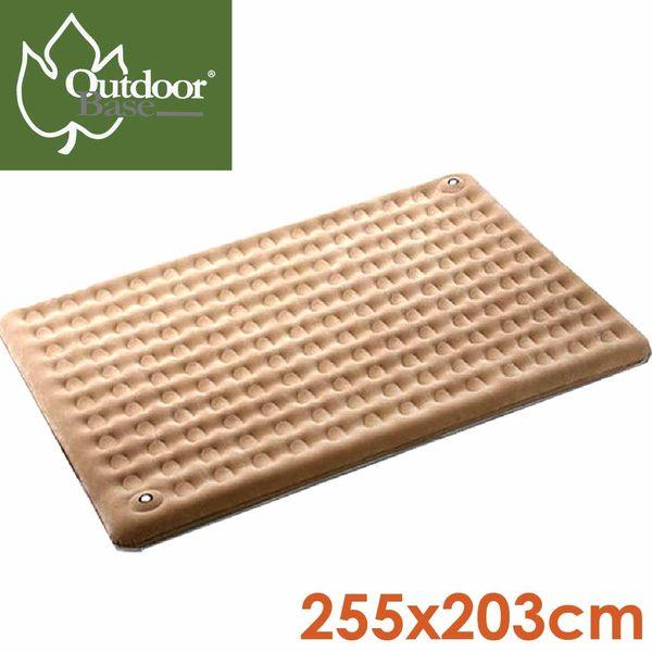 【OutdoorBase 歡樂時光充氣床墊 L號】24035/獨立筒睡墊/旅行床墊/睡墊/充氣床/登山/露營★滿額送