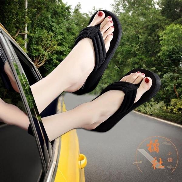 高跟人字拖女夏時尚外穿厚底夾腳拖鞋坡跟涼拖鞋【橘社小鎮】