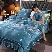 被套冬季牛奶絨床裙四件套加厚雙面法蘭絨加絨床單被套珊瑚絨床上用品 優拓