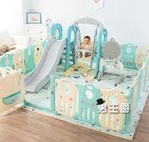 滑滑梯室內家用多功能兒童滑梯秋千組合幼兒園寶寶游樂場XW(一件免運)