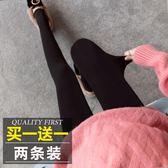 孕婦褲襪 孕婦打底褲春秋薄款好康推薦新款孕婦絲襪內刷毛刷毛打底襪連褲襪連腳褲襪