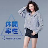 性感--前後優雅V型設計反摺長袖圓弧下襬條紋襯衫外套(藍XL-3L)-H180眼圈熊中大尺碼