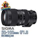 ※Canon 接環預購中 只適用APS-C相機 恆伸公司貨,三年保固 望遠恆定大光圈鏡頭