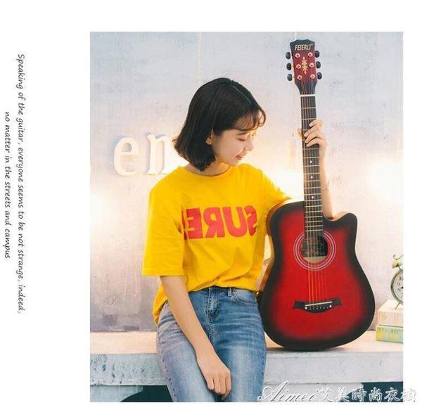 吉他 38寸初學者民謠木吉他學生練習青少年入門男女練習新手  艾美時尚衣櫥YYS