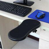 電腦手托架鼠標托架手臂支架電腦桌手托板護腕鼠標墊可180度旋轉【韓衣舍】