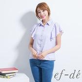 【ef-de】激安 都會風排釦摺領荷葉邊短袖上衣(淺紫)