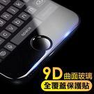 蘋果 iPhone 6 6s 7 8 p...