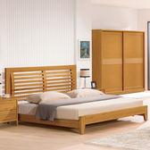 床架 米堤柚木色6尺床片型床台﹝18JS1/205-6﹞/ H&D東稻家居