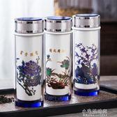 景德鎮陶瓷水杯水晶玻璃雙層保溫杯辦公杯便攜變色杯泡茶杯餐飲杯『小宅妮時尚』