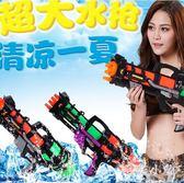 兒童高壓水槍玩具潑水節戲水漂流沙灘大容量遠射程抽拉式背包水搶 ys5144『毛菇小象』