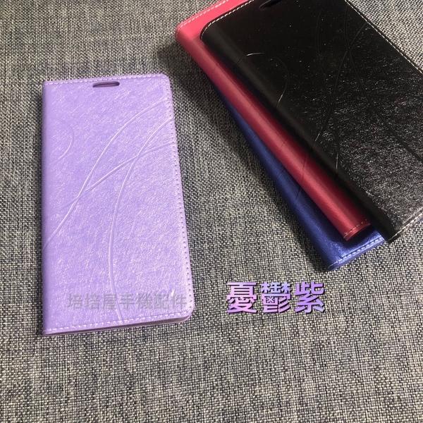 ASUS Z01GD Z01GS ZenFone4 Pro ZS551KL《銀河冰晶磨砂隱扣無扣皮套》側掀翻蓋手機套保護殼書本套