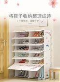 鞋櫃 收納鞋櫃簡易組裝塑料簡約現代家用門廳櫃防塵門口小鞋架經濟型省空間Igo 免運 宜品居家