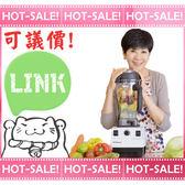 《團購優惠$3xxx+可議價!!》Vita-Mix Vitamix TNC5200 維他美仕 全營養調理機 (大侑公司貨)