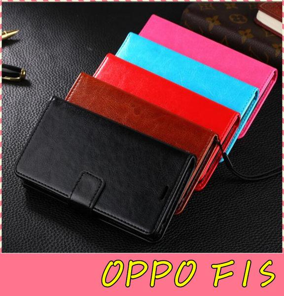【萌萌噠】歐珀 OPPO F1S (A59)  瘋馬紋保護套 皮紋側翻皮套 附掛繩 商務素面 支架插卡磁扣 手機套