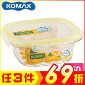 韓國 KOMAX 輕透Tritan方形保鮮盒760ml 72523【AE02284】i-style居家生活